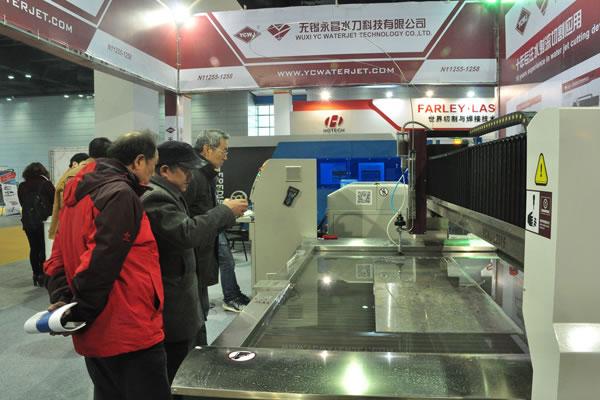 Máquina-instrumento internacional e fabricação Apparatus.png do molde